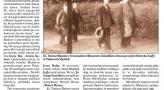 Nasza Gazeta. Zdjecie ze zbiorow Lidii Borowian-Cyby