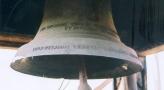 Dzwon - Parafia Podwyższenia Krzyża św. (2).jpg