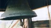 Dzwon - Parafia Podwyższenia Krzyża św. (3).jpg