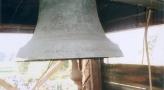 Dzwon - Parafia Podwyższenia Krzyża św. (5).jpg